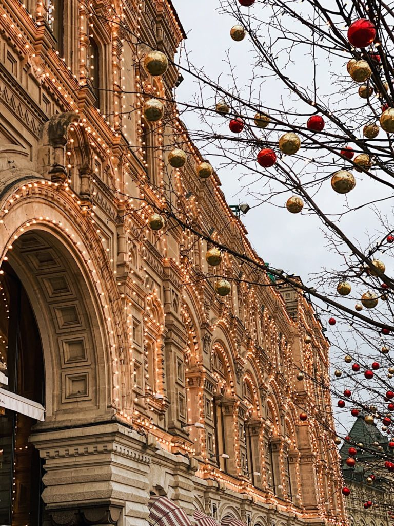 новогодняя ярмарка на Красной Площади Москва