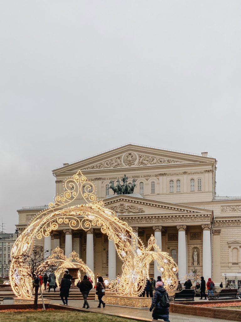 Театральная площадь Москва новогоднее украшение