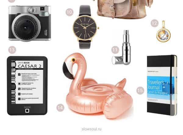 Что подарить девушке? Идеи подарков для девушек, любящих путешествия. Подарки для путешественников. Стильные тревел-подарки. Подарки для стильных девушек.