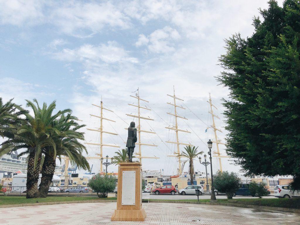 Кадис порт