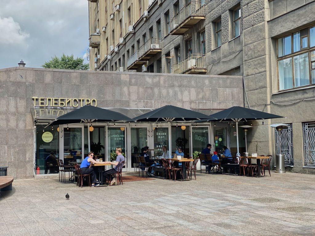 Телебистро кафе в сквере за Телеграфом. Места для завтрака в Москве. Вкусные сырники в Москве