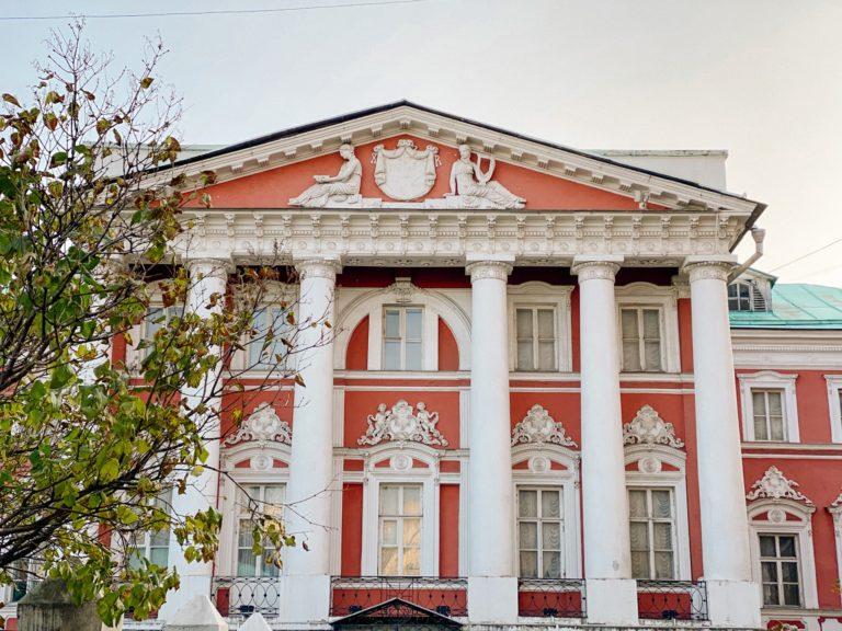 гимназия Касицына Косицына фото Москва Замоскворечье