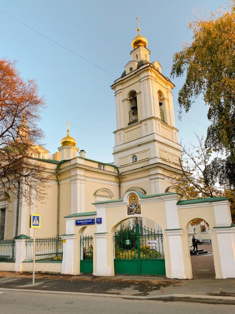 Храм Святителя Николая в Кузнецкой Слободе фото