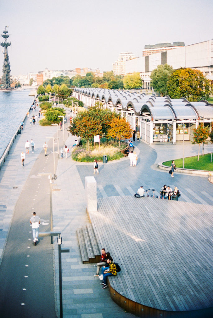 парк Музеон фото